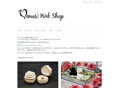 VENUS Web Shop